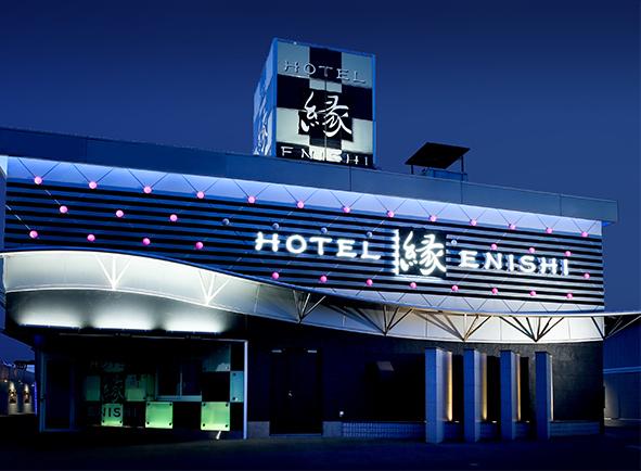 ホテル縁 enishi
